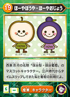 card-19