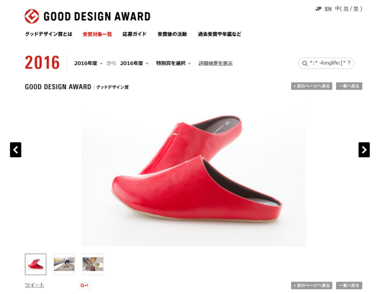 gooddesign_rooms